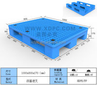 small size strong plastic pallet