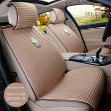 Nile Yellow Colors Universal Interior Accessory Car Seat Cover