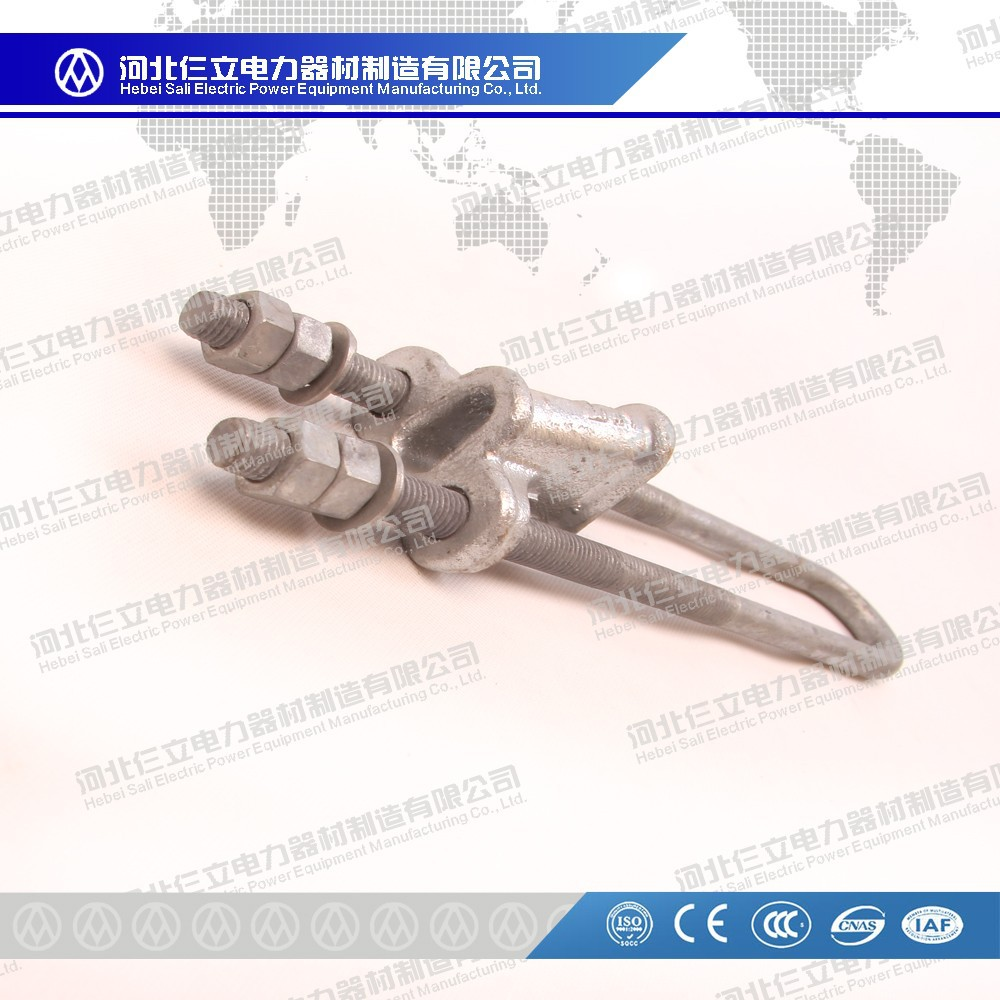 Hot Sale Guy Wire Fitting Adjustable Type NUT Wedge Clamps