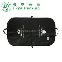 Wholesale new design high quality folded non woven garment suit bag/Cover