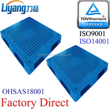 High quality 150x150 cm reversible plastic pallet double stocked with grid shape-Impact resistance
