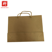 Wholesale Custom Cheap Brown Kraft Paper Bag Luxury