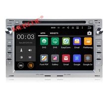 Sliver CAR DVD PLAYER Car Audio radio navigation GPS system 7 inch for VW PASSAT B5/ Golf 4/ Polo / Bora /Jetta / Sharan