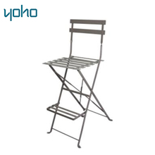 High folding metal bistro or bar chair with foot step
