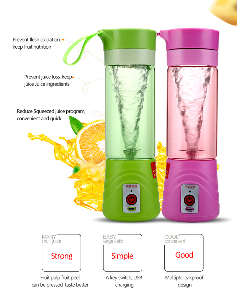 Amazon home is convenient blender usb juicer Mountaineering convenience blender usb juicer hand mini juicer