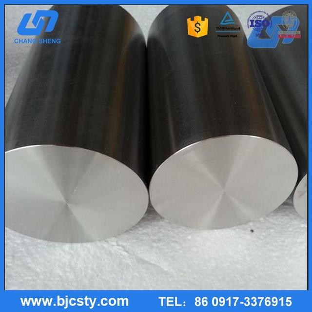 best price and good quality titanium metal price per kg for wholesales