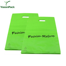 YASON popular boutique shopping bag shopping bags reusable platic vest shopping bag