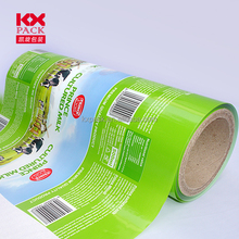 Full color print LDPE liquid milk packing roll film