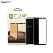 tempered glass screen protector for galaxy S8