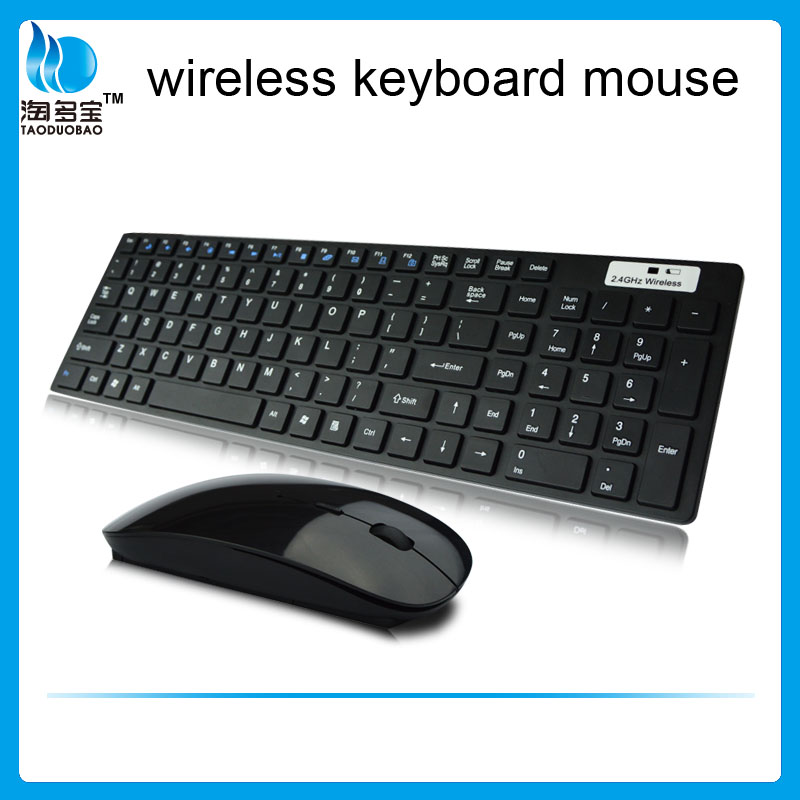 Computer Peripherals chocolate white wireless keyboard and mouse combo
