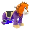 /product-detail/stuffed-animal-ride-electric-kiddie-toy-animal-ride-hot-in-shopping-mall-60823032445.html