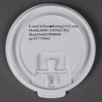 plastic lid for cold drinking paper cup, White Plastic Tear Tab Lid