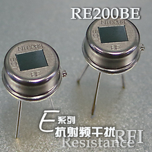 RE200BE PIR sensor ,low cost japan NICERA PIR sensor