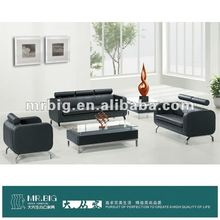 MR718 office leather sofa set designs 2012
