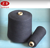 China good quality recycled Ne2.5s polyester yarn