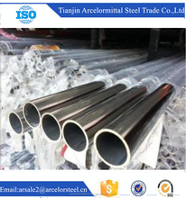 Alibaba Trade Assurance ERW welded polished ss 201 304 316L stainless steel pipe 50.8*1.5mm with low price