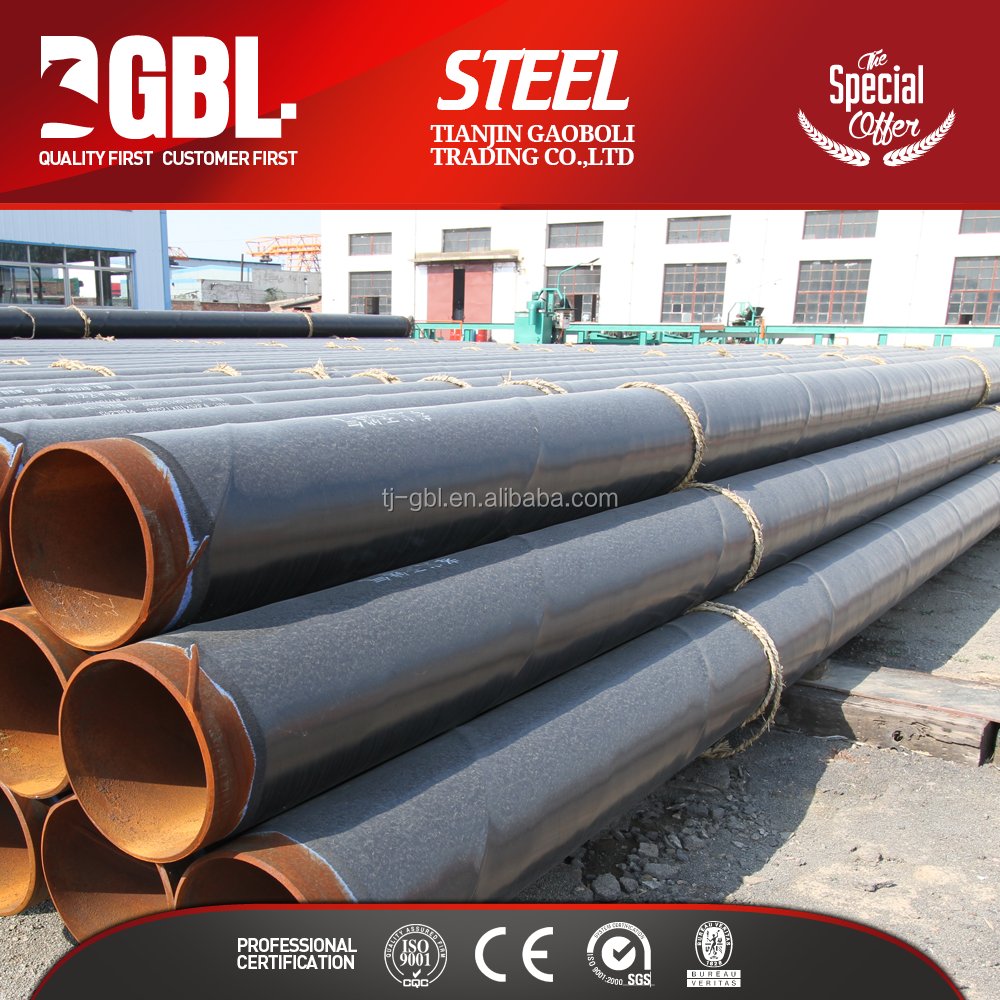 3pe coating underground water supply spiral steel pipe materials