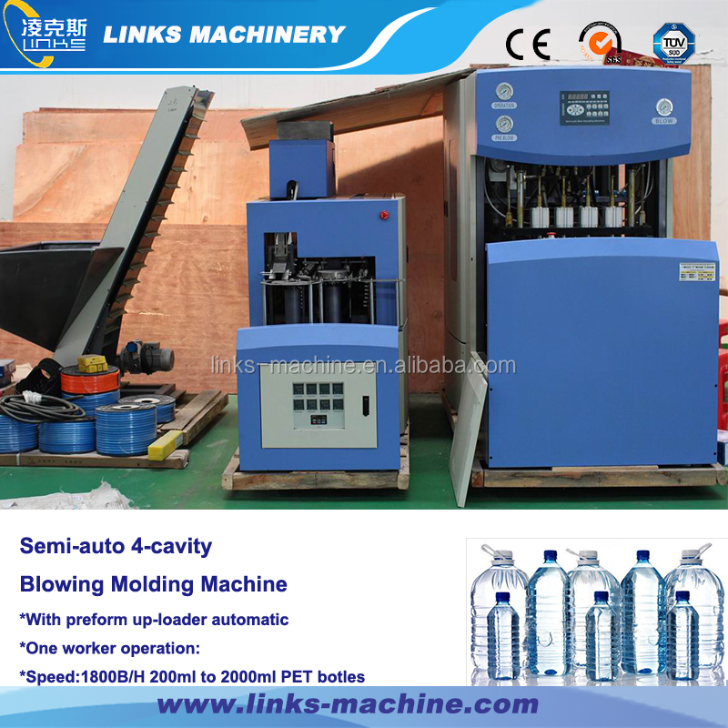 Semi-auto 4-cavity plastic bottle molding machine
