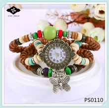 PS0110 Make you own Natural Wood Bead we wood wooden watch
