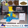 /product-detail/hot-sale-fish-feed-making-machine-floating-fish-feed-machine-price-fish-feed-ingredients-60533334406.html