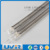 infrared drying carbon fiber heating element