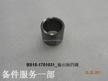 BYD F3-R output shaft stop collar BS15-1701031