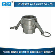 Made In China High Technology Thermal Coupling flexible couplings