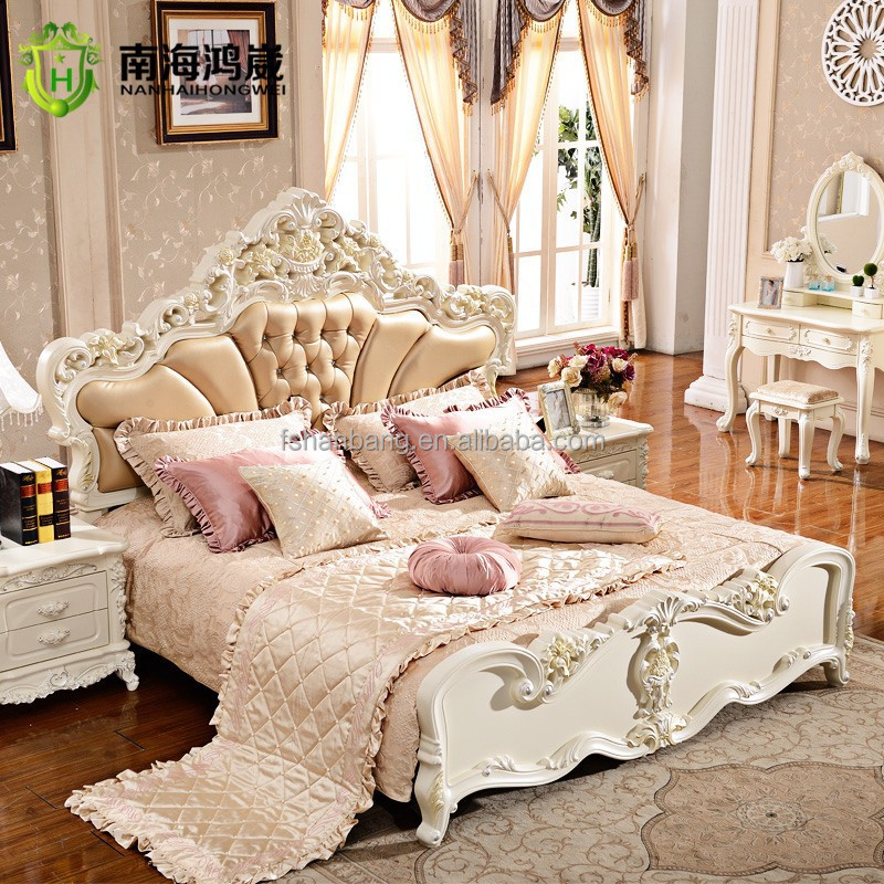 Luxury royal french style bedroom furniture bed buy for French style furniture stores