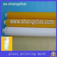 polyester monofilament silk screen printing mesh fabric