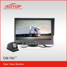 7 inch Around View System with High Resolution,OSD menu,Remoter Control,Multi language,Build in Speaker for bus and truck