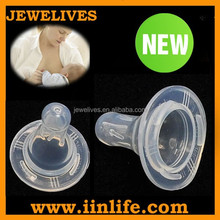 Best silicone baby pacifier nipple injection silicone nipple
