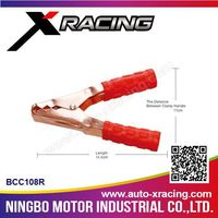 Xracing-BCC108 ethernet cable booster,flexible jumper cable,Auto Jumper Cables