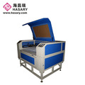 High quality best sale laser cutting machine for air conditioned clothing