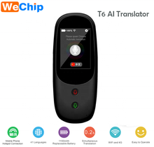 41 languages Pocket size Portable voice translator T6
