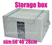 Cute storage boxes/bamboo fiber clothing storage box