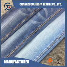 Factory supply jeans satin fabric properties