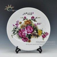 Custom Porcelain Souvenir Plate Made In Jingdezhen China