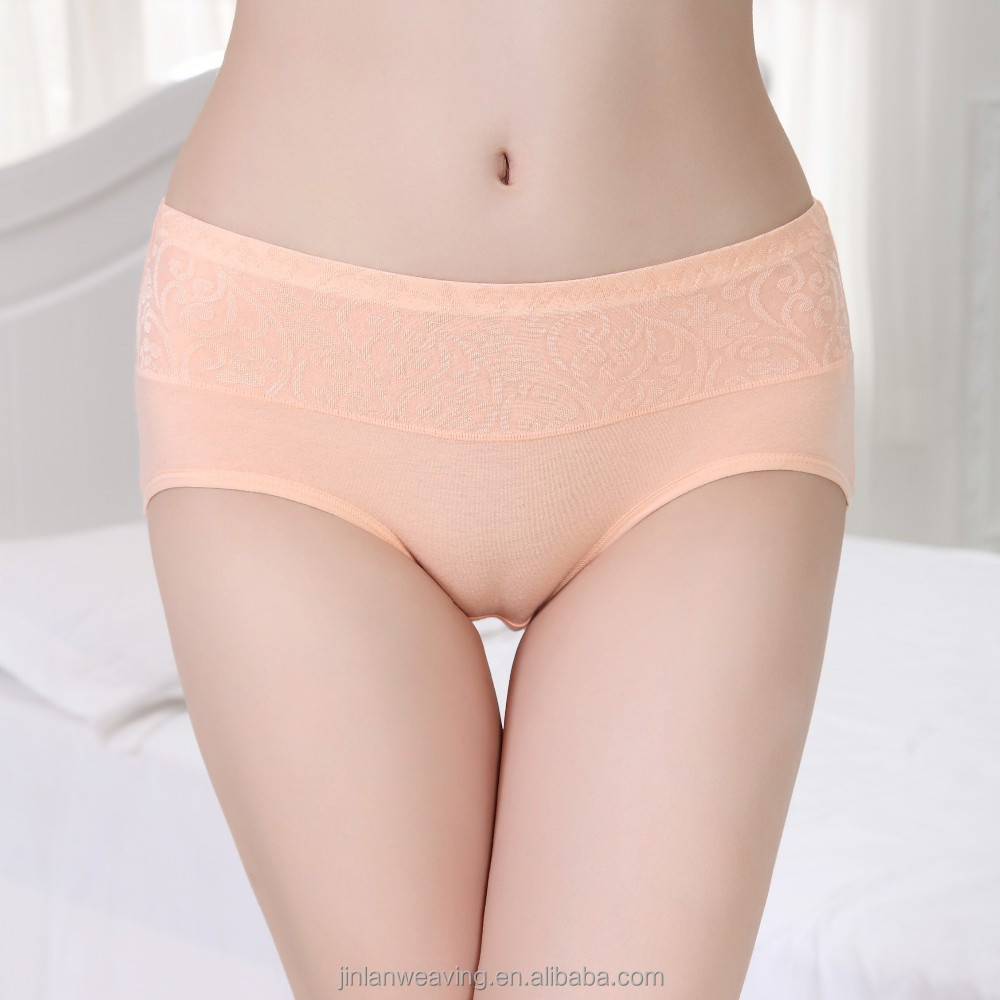 seamless underwear buy, seamless underwear buy suppliers and
