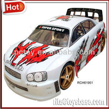 1:7 4WD gas hobby H1 rc car nitro