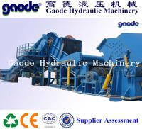 Various metal scrap shredder machine