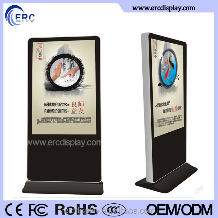double sided tv High Quality Touch Advertising Display wifi kiosk