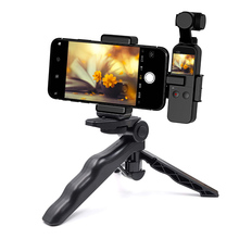 90 vertical rotation Handheld Mobile Phone Mini Lightweight Table Tripod for DJI Osmo Pocket