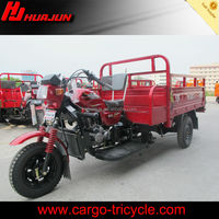 recreational vehicle/chinese tricycles/tuk tuk for sale