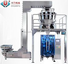 automatic crispy rice sachet packing machine/dumpling packaging machine/good and stable