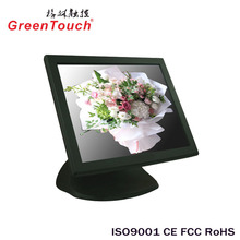 10point 17inch capacitive touch screen multitouch kit PCAP overlay open frame touch monitor