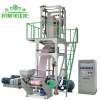 Double color Plastic film blowing machine/Plastic film blow extruder
