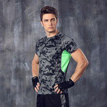 2018 New Custom Quick Dry Fit Polyester Breathable Tight Sport t Shirts for <strong>men</strong>