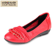 new modal small woman shoes new women shoes 2015