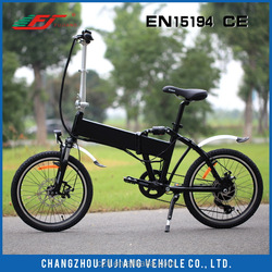 20inch tire city folding pocket electric bicycle e bike