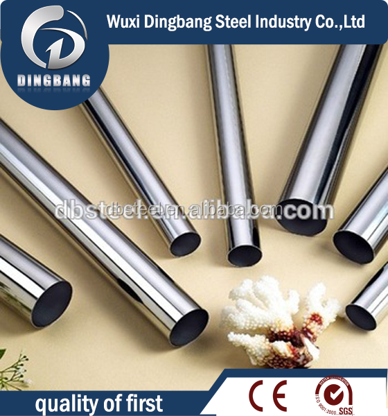 dn800 hs code for stainless steel pipe